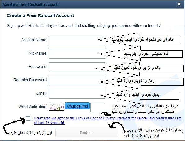 http://piranshahr-chat.persiangig.com/document/2.jpg