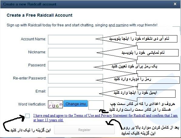 http://piranshahr-chat.persiangig.com/document/2.jpg