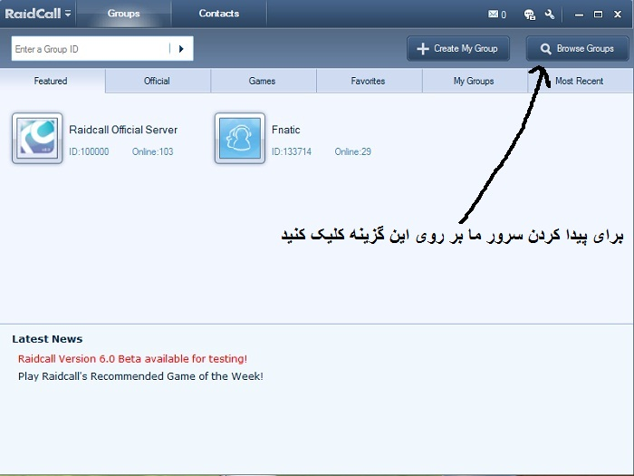 http://piranshahr-chat.persiangig.com/document/4.jpg