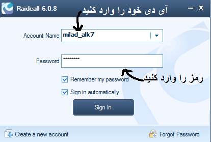 http://piranshahr-chat.persiangig.com/document/5.png