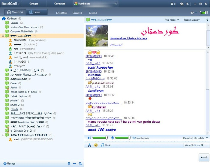 http://piranshahr-chat.persiangig.com/document/8.jpg